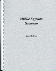 Middle Egyptian Grammar