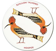Egyptian Hoopoe Bird Coasters