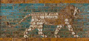 OIM A7482, glazed brick, striding lion, Babylon, Mesopotamia, Iraq