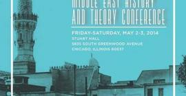 29th Annual Middle East History and Theory Conference