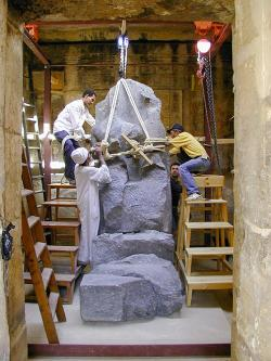 Reconstruction of the Granodiorite Dyad of Thutmose III and Amun, Medinet Habu.  Photo by Ray Johnson