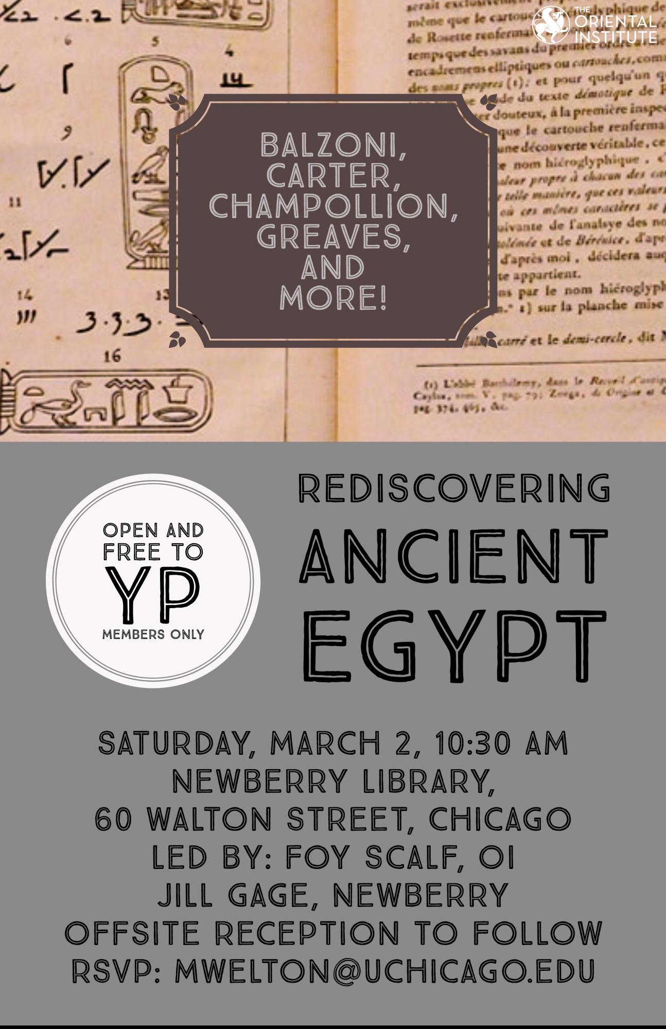 Newberry Library YP Event.jpg