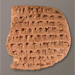 a unique discovery; the only known administrative tablet in Old Persian cuneiform.
