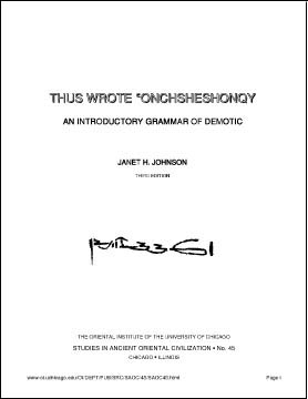 SAOC 45  Thus Wrote 'Onchsheshonqy - An Introductory Grammar of